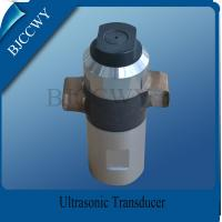 Wholesale Immersible High Power Ultrasonic Transducer from china suppliers
