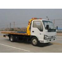 Wholesale HIgh quality  40KN 3000kg Wrecker Tow Truck Useful With Hydraulic Sealing System from china suppliers