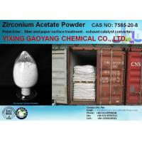 Wholesale Zirconyl Acetate White Crystalline Powder Zirconium Compounds CAS 7585-20-8 C2H4O2Zr from china suppliers