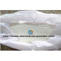 Wholesale 99%  Procaine Hydrochloride/ Procaine HCl Bodybuilding  Raw Powder  CAS 51-05-8 from china suppliers