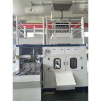 Buy cheap XYC-L760W bagging machine manufacturers/filling and sealing machine/wheat filling machine from wholesalers
