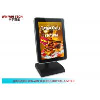 "Wholesale Android Touchscreen 10.1"" Smart Digital Signage , Table Stand Order Food LCD Dispaly from china suppliers"