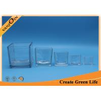 Wholesale Recycled decorative Crystal Square clear glass vases Family Sizes from china suppliers