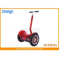 "Wholesale 17""wheel 1000w motor Red Color Self Balancing Scooter Customized Color for aduts from china suppliers"