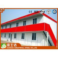 Wholesale Cold Rolled Galvanized Prepainted Steel Coil Colour Coated Coils DX51D+AZ / Z from china suppliers