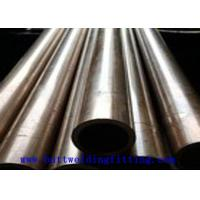 Wholesale TP2 TU2 20mm 70 / 30 Nickel Round Copper Pipe , Outer Diameter 4.76 - 104.78mm from china suppliers