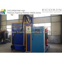 Wholesale Polyurethane Foam Filling Machine Cyclopentane Sandwich Panel Production Line from china suppliers