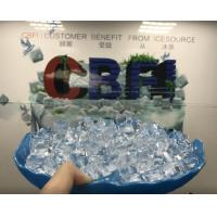 Wholesale R404a Refrigerant Commercial Ice Cube Maker Machine For Philippine from china suppliers
