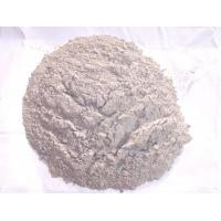 Buy cheap Corundum Fire Resistant Cement Mortar For Firebricks Masonry Penetration Proof from wholesalers