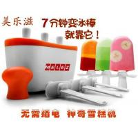 Wholesale Ice Cream Maker from china suppliers
