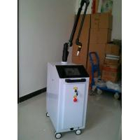 Buy cheap Medical Vertical ND YAG Q switched laser tattoo removal , Freckle Removal Beauty Machine from wholesalers