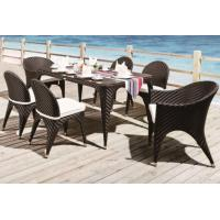 Buy cheap Outdoor Dining Table And Chairs (dubai) from wholesalers