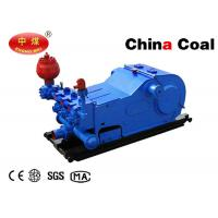 Wholesale Drilling Water or Mud Pump Pumping Equipment with CE / SGS / ISO from china suppliers