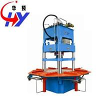 Quality HY150-700B paving brick machine for sale