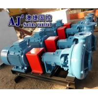 Wholesale Feeding Pump from china suppliers