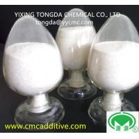 Wholesale Oil Drilling Grade Polymer Drilling Fluid Additives CMC Sodium Carboxymethyl Cellulose from china suppliers