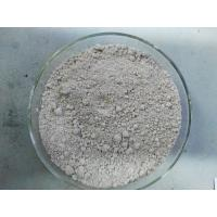 Wholesale CAS 50-65-7 Hight Effect Molluscicides Pesticides Niclosamide 50% WP 70% WP from china suppliers