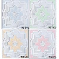 Wholesale high quality PVC gypsum tiles from china suppliers