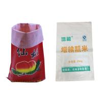 Wholesale Bopp Printed Polypropylene Packaging Bags , 25Kg PP Woven Sacks For Rice from china suppliers