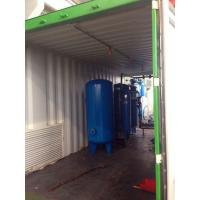 Wholesale Container Type PSA Nitrogen Generator For Marine Industry and Oil Tanker from china suppliers
