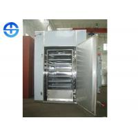 China TMS Commercial Food Dehydrator Machine / Onion Hot Air Circle Drying  Machine on sale