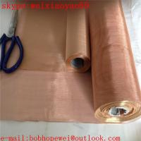 Wholesale Copper wire mesh,brass screen mesh/200 Mesh red Copper / brass / phosphor Bronze Wire Mesh from china suppliers