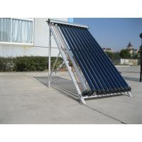 Wholesale Borosilicate Glass 3.3 U Pipe Solar Collector Solar Tube Hot Water System For School from china suppliers