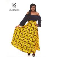 Wholesale Fashion Fork Plus Size African Print Skirts And Dresses Sets 100% Cotton from china suppliers