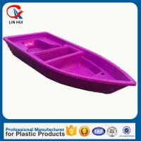 Wholesale Cheaper enviroment Roto plastic fishing boat and  Leisure and entertainment boat from china suppliers