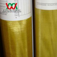 Wholesale brass weaving wire mesh from china suppliers