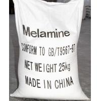 Wholesale Melamine 99.9% high pressure gas production method from china suppliers