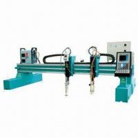 Buy cheap CNC series digital cutting machine, used to cut stainless steel/nonferrous steel with quick speed from wholesalers