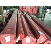 Wholesale SS316L Stainless Steel Seamless Tubes ASTM A312 12-159MM Thickness 10S - XXS from china suppliers