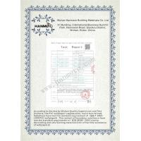 Wuhan Hanmero Building Material CO., Ltd Certifications
