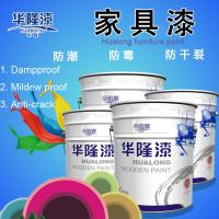 Wholesale Hualong furniture paint furniture varnish  matte/shining  colors for optional from china suppliers