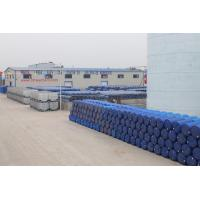 Wholesale SLES /AES 70%    Sodium Fatty Alcohol Ether Sulfate from china suppliers