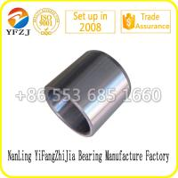 Buy cheap CNC machineparts,Steel sleeve Stainless steel Steel bushing for auto spare parts from wholesalers