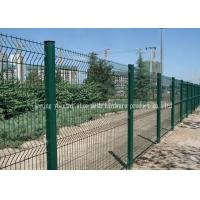Quality Curved Metal Garden Mesh Fencing Powder Sprayed Various Sizes Square Hole for sale