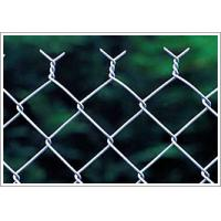 Wholesale Chain link wire mesh ( ISO 9001) from china suppliers