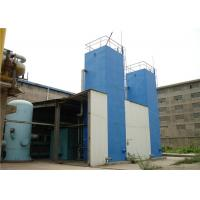 Wholesale Industrial Cryogenic Air Separation Plant , Nitrogen Production Plant / Unit 350 nm³/h from china suppliers