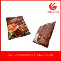 Wholesale Custom Printing Automatic Packaging Roll Stock Film For Various Spice from china suppliers