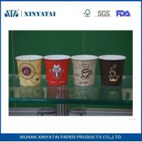Quality Mini Logo Custom Printed Paper Coffee Cups Single Wall Cup / Paper Disposable Tea Cups for sale