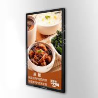 Quality Large Multi Touch LCD Digital Wifi Signage Display 3G For Advertising for sale