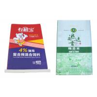 Wholesale Durable Resealable Virgin PP Woven Packaging Bags Environmental Friendly from china suppliers