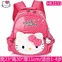 Buy cheap Selling well all over the world HelloKitty School bag manufacturers in China from wholesalers