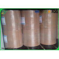 Wholesale Extra White Bond Paper 50 Gram 53 Gram 58 Gram 60 Gram In Reel Package from china suppliers