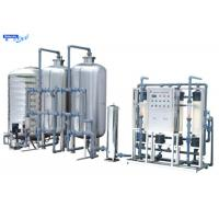 Wholesale Drinking Reverse Osmosis Water System with Ultrafiltration Membrane from china suppliers