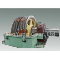 Buy cheap Metal Gearbox Pinion Heavy Duty Gears Shafts For Milling Machinery from wholesalers
