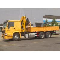 Wholesale 8 Ton Articulated Boom Crane from china suppliers