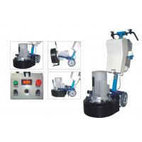 Buy cheap Professional Stone Floor Grinding Machine / floor stripping machine 500RPM from wholesalers